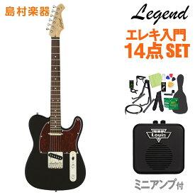 LEGEND LTE-Z TT BK エレキギター 初心者14点セット 【ミニアンプ付き】 【レジェンド テレキャスター】【オンラインストア限定】