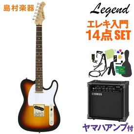 LEGEND LTE-Z 3TS エレキギター 初心者14点セット 【ヤマハアンプ付き】 【レジェンド テレキャスター】【オンラインストア限定】