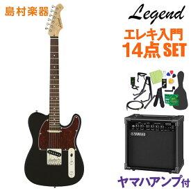 LEGEND LTE-Z TT BK エレキギター 初心者14点セット 【ヤマハアンプ付き】 【レジェンド テレキャスター】【オンラインストア限定】