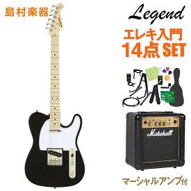 LEGEND LTE-Z M BK エレキギター 初心者14点セット 【マーシャルアンプ付き】 【レジェンド テレキャスター】【オンラインストア限定】