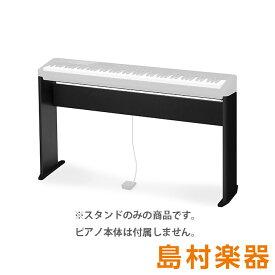 CASIO CS-68P BK 電子ピアノ スタンド 【PX-S1000/PX-S3000専用】 【カシオ CS68P】