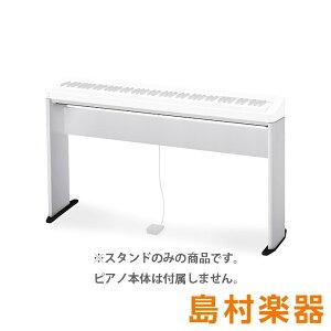 CASIO CS-68P WE 電子ピアノ スタンド 【PX-S1000/PX-S3000専用】 【カシオ CS68P】