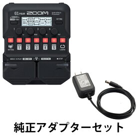 ZOOM G1 FOUR Multi-Effects Processor 純正アダプターセット 【ズーム】