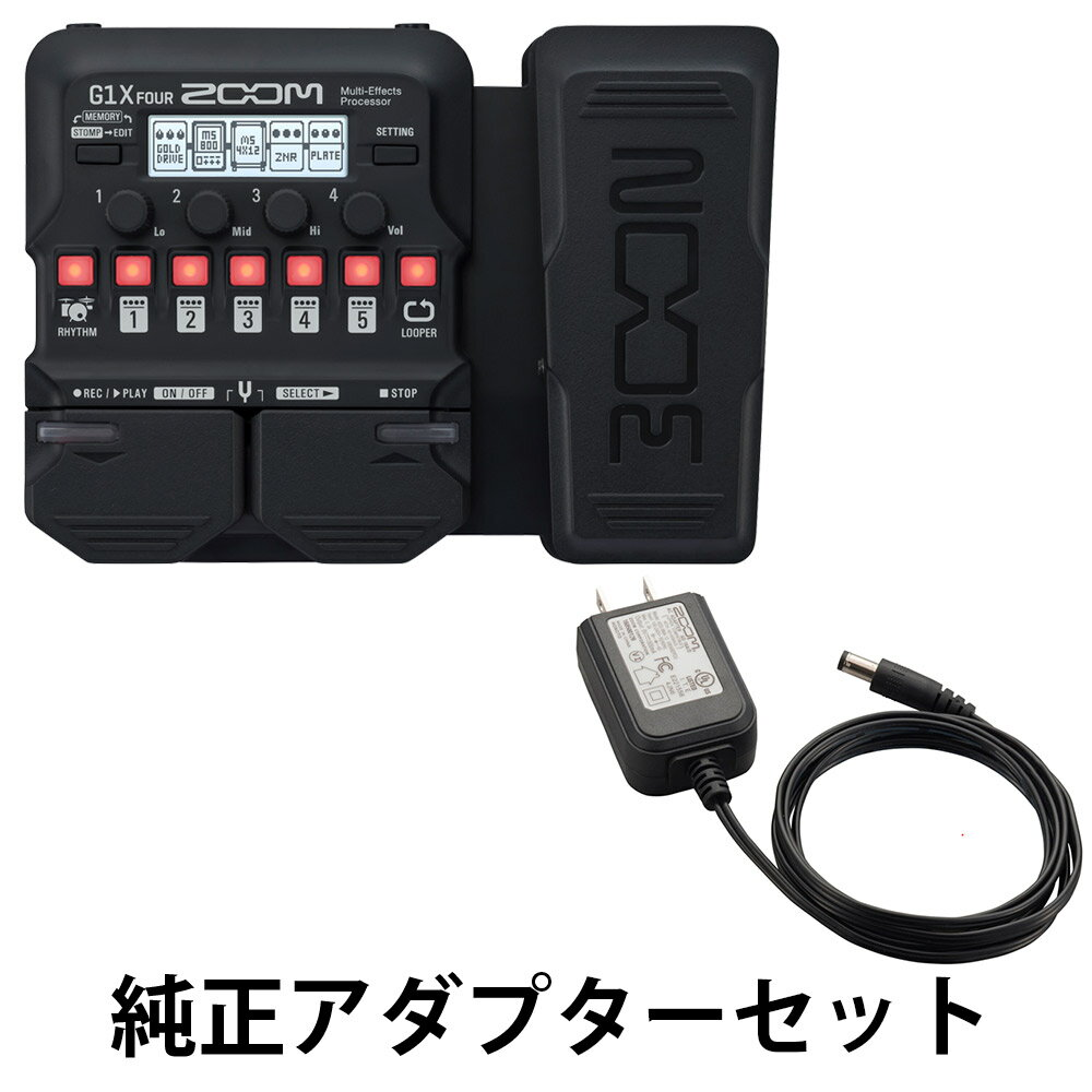 ZOOM G1X FOUR Multi-Effects Processor 純正アダプターセット 【ズーム】