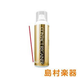 Greco CR-150 Gold 接点復活剤 Contact Regainer 【グレコ】