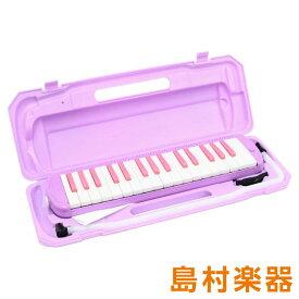 KC P3001-32K LAV ラベンダー 鍵盤ハーモニカ MELODY PIANO 【キョーリツ】