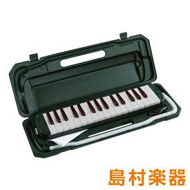 KC P3001-32K MGR 鍵盤ハーモニカ MELODY PIANO 【キョーリツ】【2019年新カラー】