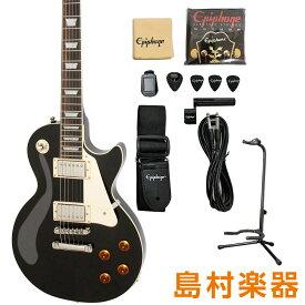 Epiphone Les Paul Standatd Lite / Ebony スタンダードセット エレキギター レスポール 【エピフォン】【軽量モデル】