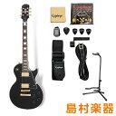 Epiphone Les Paul Custom Pro Lite / Ebony スタンダードセット エレキギター レスポールカスタム 【エピフォン】【…