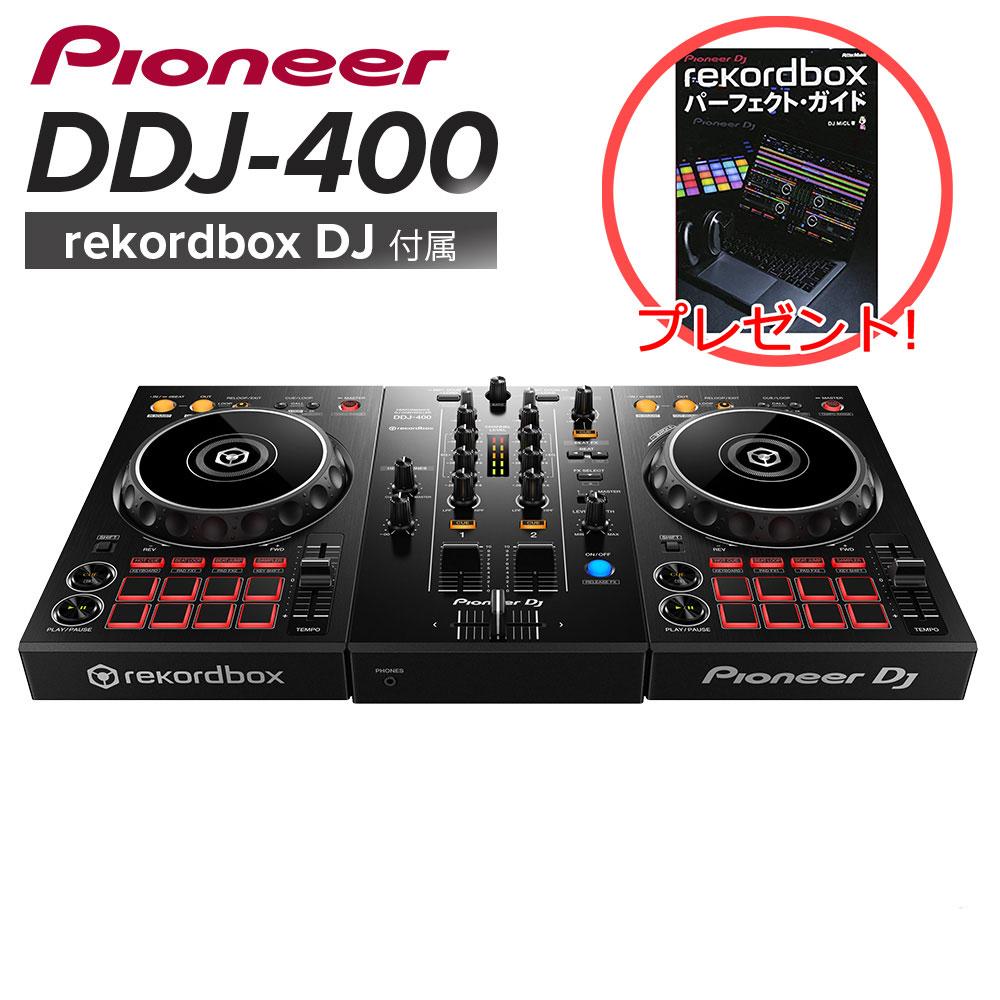 【パーフェクトガイドプレゼント】Pioneer DDJ-400 DJコントローラー [ rekordbox DJ]付属 【パイオニア】