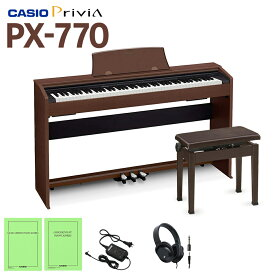 CASIO PX-770BN 同色高低自在イス&ヘッドホンセット 電子ピアノ 88鍵盤 【カシオ PX770】 【オンライン限定】