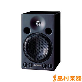 YAMAHA MSP-3 パワードモニタースピーカー 1台 【ヤマハ MSP3】