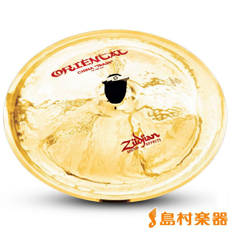 "Zildjian 16"" FX ORIENTAL CHINA TRASH チャイナ トラッシュ シンバル 【ジルジャン】"