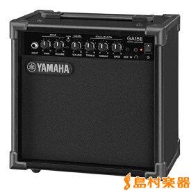 YAMAHA GA15II ギターアンプ 【ヤマハ】
