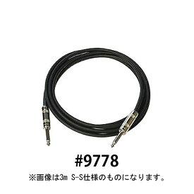 Belden BDC9778/6LS 09 シールド ケーブル The 60's 【6m L-S】 【ベルデン】