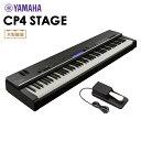 YAMAHA CP4 STAGE ステージピアノ 88鍵盤 【ヤマハ】