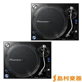 Pioneer DJ PLX-1000 2台セット ターンテーブル2台セット 【パイオニア PLX1000 2台セット】