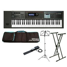 Roland JUNO-DS61 (ブラック) シンセサイザー 61鍵盤 〔譜面台 + スタンド + ペダル〕 初心者セット 【ローランド JUNODS61】