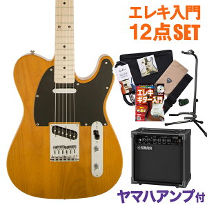 Squier by Fender Affinity Telecaster BTB エレキギター 初心者 セット ヤマハアンプ テレキャスター 【スクワイヤー / スクワイア】【オンラインストア限定】