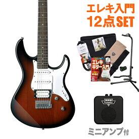 YAMAHA PACIFICA112V OVS ミニアンプセット エレキギター 初心者 セット 【オールド バイオリン サンバースト】 【ヤマハ パシフィカ PAC112】