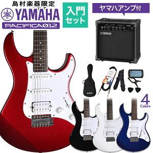 YAMAHA PACIFICA012 ヤマハアンプセット エレキギター 初心者セット パシフィカ 【ヤマハ】【オンラインストア限定】 【入門セット】