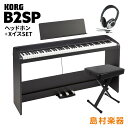 KORG B2SP BK ブラック 電子ピアノ 88鍵盤 X型イス・ヘッドホンセット 【コルグ B1SP後継モデル】【別売り延長保証対…