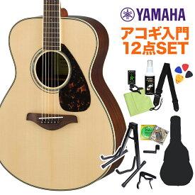 YAMAHA FS830 NT アコースティックギター初心者12点セット 【ヤマハ】【オンラインストア限定】