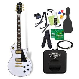 Epiphone Les Paul Custom PRO Alpine White エレキギター 初心者14点セット ミニアンプ付き レスポール 【エピフォン】【オンラインストア限定】