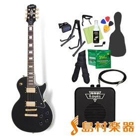 Epiphone Les Paul Custom PRO Ebony エレキギター 初心者14点セット ミニアンプ付き レスポール 【エピフォン】【オンラインストア限定】