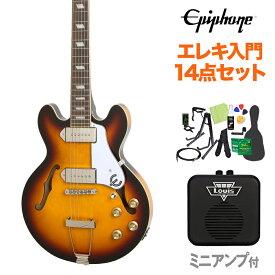 Epiphone Casino Coupe Vintage Sunburst エレキギター 初心者14点セット ミニアンプ付き カジノクーペ フルアコ 【エピフォン】【オンラインストア限定】