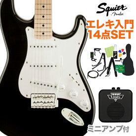 Squier by Fender Affinity Stratocaster BLK エレキギター 初心者14点セット 【ミニアンプ付き】 ストラトキャスター 【スクワイヤー / スクワイア】【オンラインストア限定】