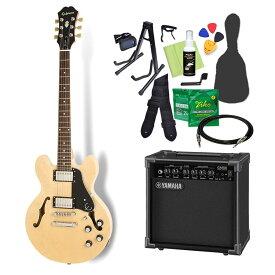 Epiphone ES-339 Pro Natural エレキギター 初心者14点セット【ヤマハアンプ付き】 セミアコ 【エピフォン】【オンラインストア限定】