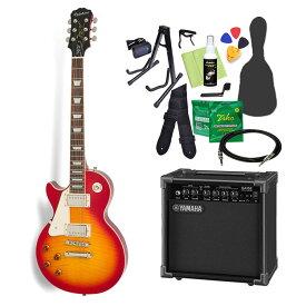 Epiphone Les Paul Standard PlusTop PRO Left Handed Heritage Cherry Sunburst エレキギター 初心者14点セット【ヤマハアンプ付き】 レスポール 【左利き】【レフトハンド】 【エピフォン】【オンラインストア限定】