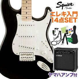 Squier by Fender Affinity Stratocaster BLK エレキギター 初心者14点セット 【ヤマハアンプ付き】 ストラトキャスター 【スクワイヤー / スクワイア】【オンラインストア限定】