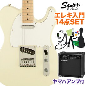 Squier by Fender Affinity Telecaster AWT エレキギター 初心者14点セット 【ヤマハアンプ付き】 テレキャスター 【スクワイヤー / スクワイア】【オンラインストア限定】