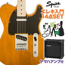 Squier by Fender Affinity Telecaster BTB エレキギター 初心者14点セット 【ヤマハアンプ付き】 テレキャスター 【…
