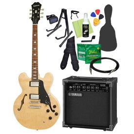 Epiphone LTD ES-335 Pro NA エレキギター 初心者14点セット ヤマハアンプ付き 【エピフォン】【オンラインストア限定】