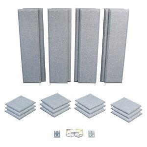 Primacoustic LONDON 10 (グレー) 吸音パネルセット [約6.5畳]対応 【プライマコースティック London Room Kit】[大型商品につきキャンセル不可]