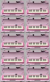 YAMAHA P-32EP ピンク 鍵盤ハーモニカ ピアニカ 【10台セット】 【小学校推奨アルト32鍵盤】 【唄口・ホース付】 【ハードケース付】 【ヤマハ P32EP】