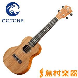 COTONE CS5C NAT ウクレレ/コンサート 【コトネ スタンダードシリーズ】