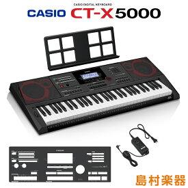 キーボード 電子ピアノ CASIO CT-X5000 61鍵盤 【カシオ CTX5000】 楽器