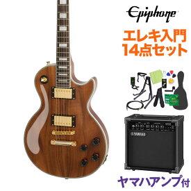Epiphone Limited Edition Les Paul Custom PRO KOA Natural エレキギター 初心者14点セット ヤマハアンプ付 レスポール 【エピフォン】