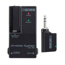 BOSS WL-50 Guitar Wireless System ワイヤレスシステム 【ボス WL50】