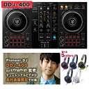 【限定特典付き】Pioneer DJ DDJ-400 デジタルDJ初心者セットLite [本体+rekordbox DJ+audio-technica ヘッドホン] 【…