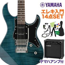YAMAHA PACIFICA612VIIFM IDB エレキギター 初心者14点セット 【ヤマハアンプ付き】 インディゴブルー 【ヤマハ パシフィカ PAC612】【オンラインストア限定】