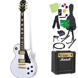 Epiphone Les Paul Custom PRO Alpine White エレキギター 初心者14点セット【マーシャルアンプ付き】 レスポール 【エピフォン】【オンラインストア限定】