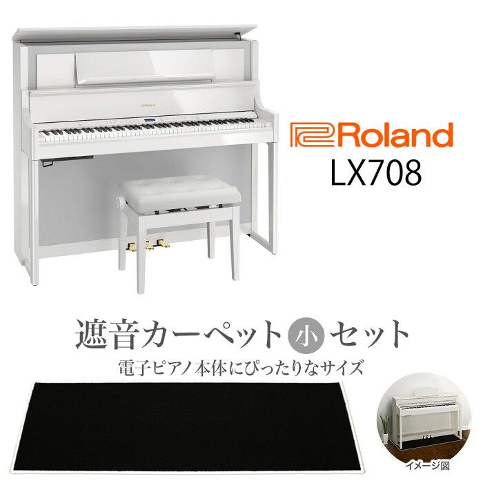 https://image.rakuten.co.jp/shimamuragakki/cabinet/mt00734/mt0073461.jpg