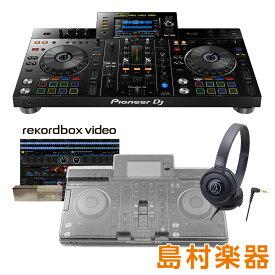 Pioneer DJ XDJ-RX2(ブラック) + アクセサリーセット [ダストカバー+ヘッドホン] [rekordbox dj]ラインセンス付属 一体型DJシステム 【パイオニア】