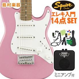 Squier by Fender Mini Strat Laurel Fingerboard Pink エレキギター 初心者14点セット 【ミニアンプ付き】 ストラトキャスター ミニギター 【スクワイヤー / スクワイア】【オンラインストア限定】