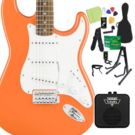 Squier by Fender Affinity Series Stratocaster Laurel Fingerboard Competition Orange エレキギター 初心者14点セット 【ミニアンプ付き】 ストラトキャスター 【スクワイヤー / スクワイア】【オンラインストア限定】